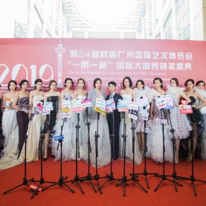 顶级女性超级秀场IP仙境密语惊艳国际艺术博览会
