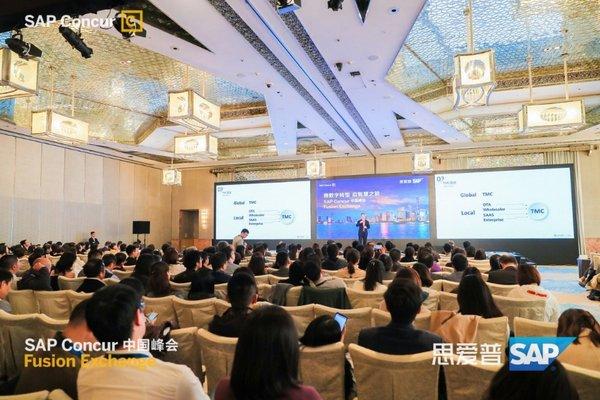 携程集团高级副总裁兼携程商旅CEO方继勤出席首届SAP Concur中国峰会