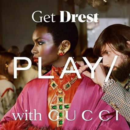 Gucci、Prada免费穿,真有这样的好事?