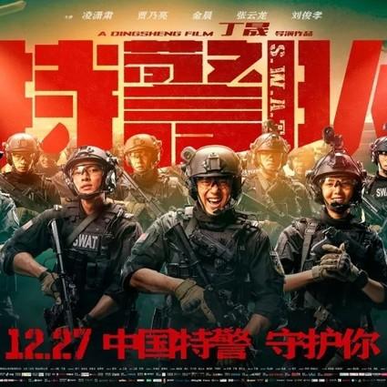 """2019电影院的最后一道""""硬菜"""",我选独一无二的中国特警"""