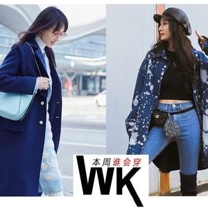 世事难预料,中国女星开始穿衣营业外国女星却要宅家了?