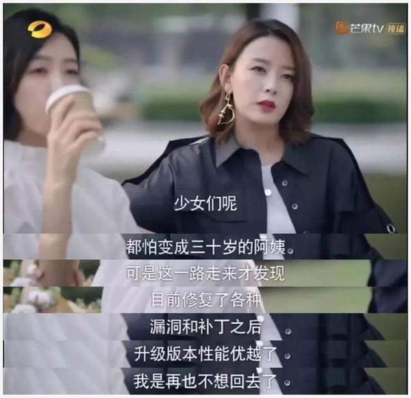 为什么现在的观众都喜欢宋雪吴美音?