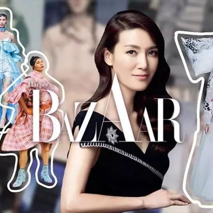 东方韵味崛起的中国国际时装周,美哭了我