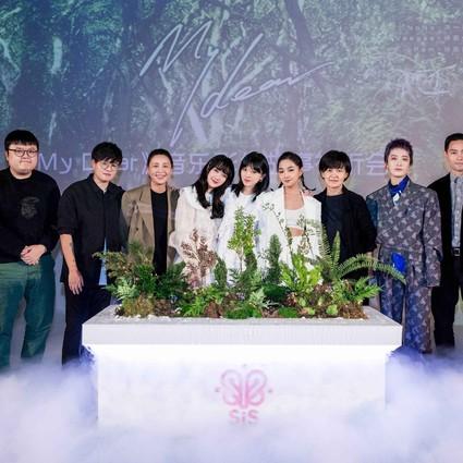 sis组合出道沟通会在京举办青春影像分享真实经历