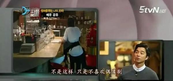 这个用作品影响韩国法律的男人,又拍新电影了