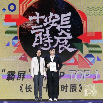 """2019厦门国际时尚周圆满落幕 """"泛时尚""""助力产业赋能聚新"""