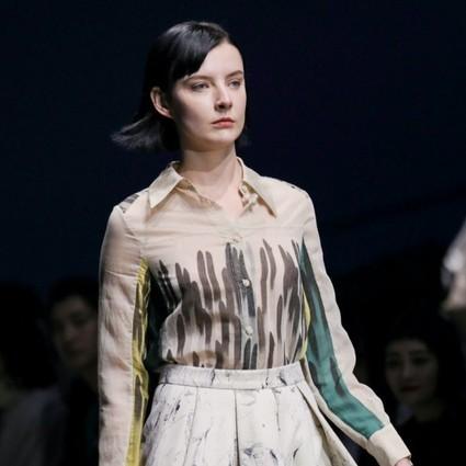 LAIPOSE CHENYU SS20 中国国际时装周发布  寻找跳跃缤纷旅程