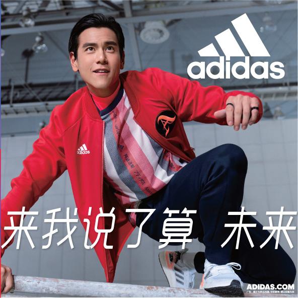 运动潮流,由我定义——未来 我说了算!  阿迪达斯全新系列Future of Sportswear 和Outer Jacket系列新品 全新上市