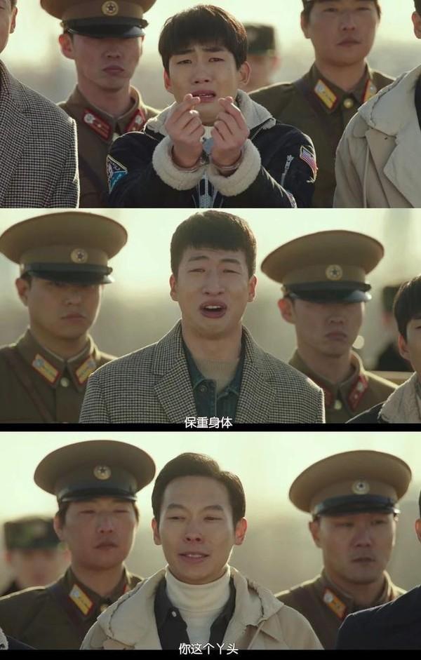 得不到玄彬?北韩F5给你加倍的快乐