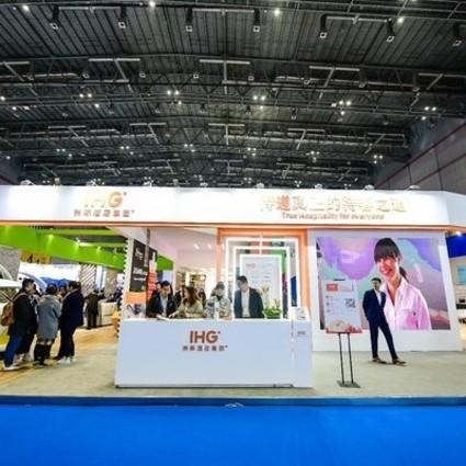 洲际酒店集团携新品亮相中国(上海)国际酒店投资与特许经营展