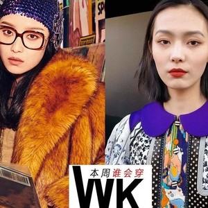 能把Gucci和LV穿这么绝的中国女人,真的不多