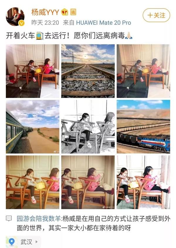 微信图片_20200203200827.jpg-1080_1517