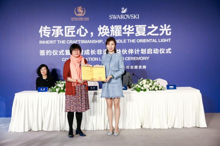 中国华夏文化遗产基金会授予北京故宫宫廷文化发展有限公司志愿者证书