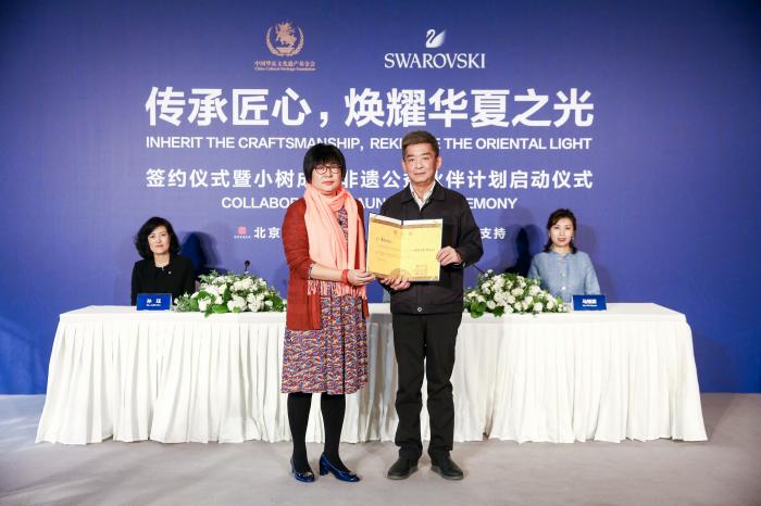 中国华夏文化遗产基金会为小树成长非遗公益伙伴计划特别顾问李松先生颁发聘书
