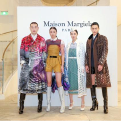 Maison Margiela 北京JOYCE 2020春夏媒体预览