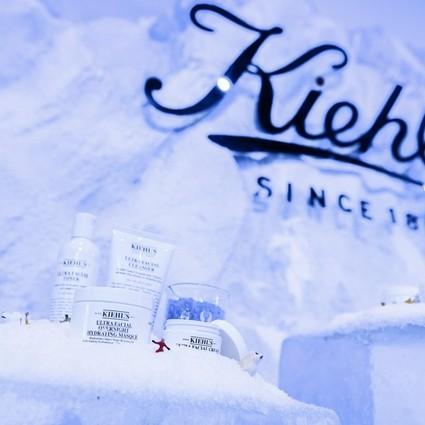 Kiehl's科颜氏极地考察站空降北京 专家达人共聚一堂探讨高保湿霜极致奥秘