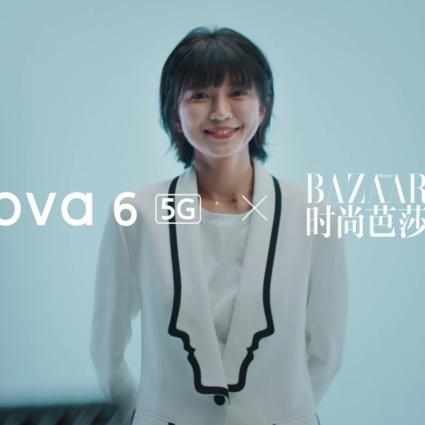 记录105°沸腾人生 时尚博主王小猴用华为 nova6 5G与世界合拍