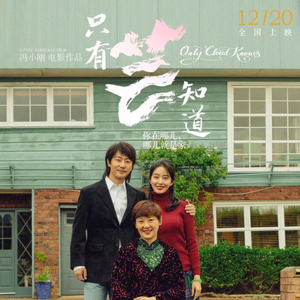 甄子丹最后一部功夫电影、冯小刚为爱排毒 |本周看啥片儿