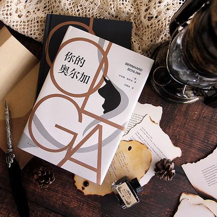 十二月寒風蕭瑟,這7本書帶你在冬日里守住內心的溫暖