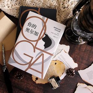 十二月寒风萧瑟,这7本书带你在冬日里守住内心的温暖
