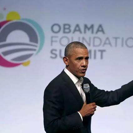 BELLAGRAPH创始人Eva主持奥巴马基金青年领袖座谈会并参与慈善晚宴拍卖活动