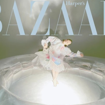 WELCOME TO BAZAAR SHOWROOM|中国设计