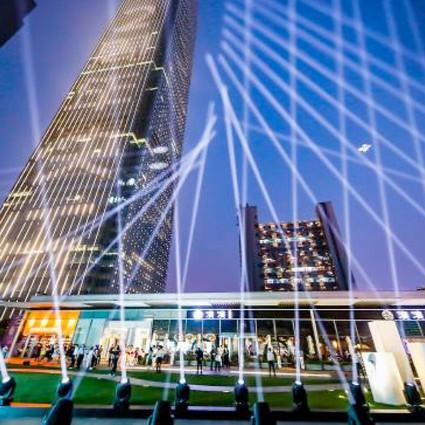 长沙IFS二周年精彩纷呈 点亮城市未来无限可能