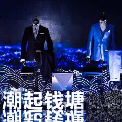 衣邦人2020新品发布:西服,就定衣邦人