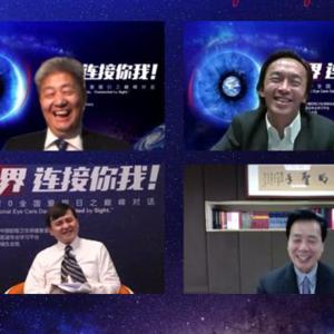 """筑牢防线 眼睛也要做好""""常态化防控""""—— 张文宏教授跨界对话眼科大咖,支招后疫情时代眼健康"""