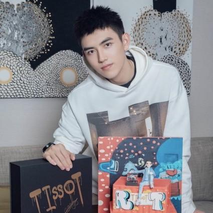 TISSOT天梭表全球形象代言人陈飞宇许下20岁生日愿望