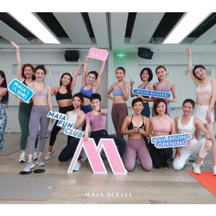 全新的城市运动游乐场 ――设计师运动服品牌 MAIA ACTIVE 华北首店开业