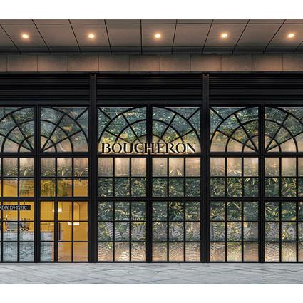 獨具品味的法國高級珠寶世家Boucheron寶詩龍北京SKP精品店盛大開幕