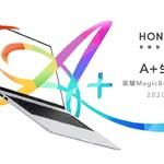 荣耀MagicBook系列锐龙版发布 A+级生产力树立行业新标杆