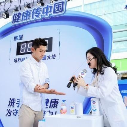 舒肤佳#健康传中国#携手张继科与深圳华润万家成功首发,传递健康守护