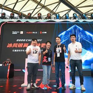 红魔5S游戏手机携努比亚watch等生态新品震撼亮相2020 ChinaJoy