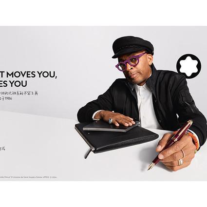 向心而行 自有所成万宝龙宣布斯派克・李(Spike Lee)成为全球品牌大使