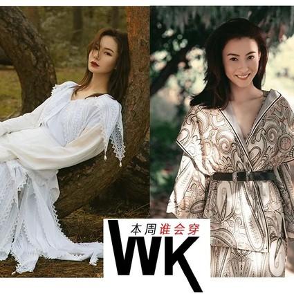 2020年第一条长裙,要像戚薇张柏芝的一样潇洒!
