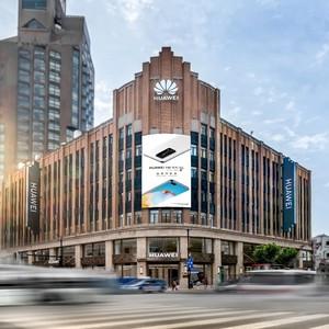 华为全球最大旗舰店在上海南京东路开门迎客