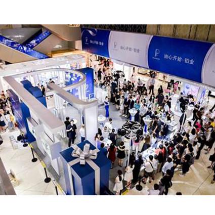 「由心开始・铂金」2020铂金新品巡展于南京中央商场盛大开启