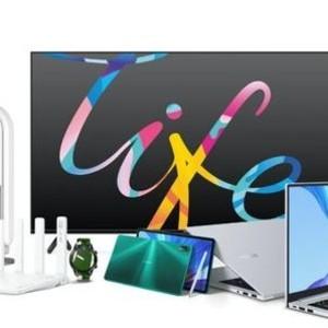 大屏潮流科技新锐,荣耀智慧屏X1硬实力打出年轻态度
