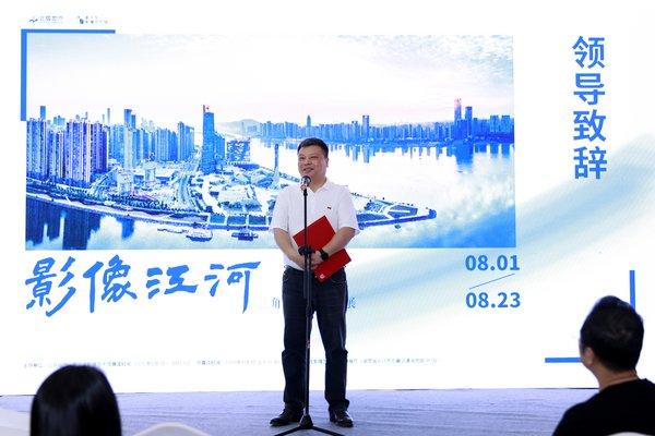 长沙市市委常委 宣传部部长 陈刚 参加开幕式并致辞