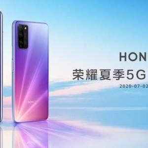 荣耀X10 Max和荣耀30青春版正式发布  5G版图扩大开启5G全细分时代