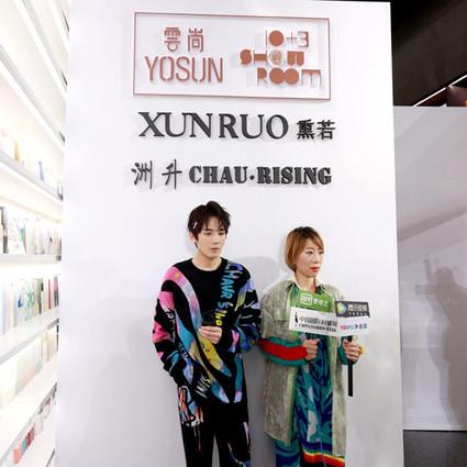 "YOSUN云尚10+3 Remix│洲升CHAU・RISING:以科技工艺""作舟"",和""羊绒""一起""逃离地球"""