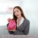 郑秀妍公开化妆包的秘密,原来精致妆容就靠它!