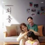 短短两集讲出三代女子的悲哀,还是韩剧敢拍!