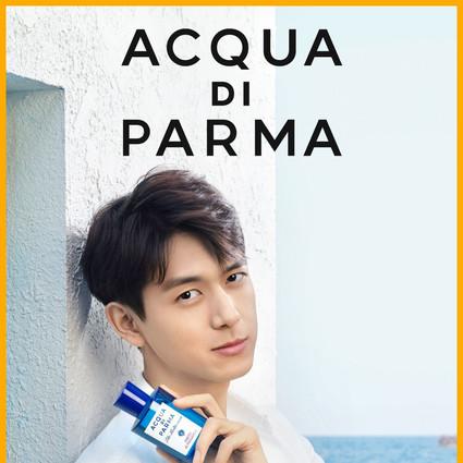 ACQUA DI PARMA帕尔玛之水携手全球香氛大使 李现  寻味蓝色地中海 用气味复刻意式精致生活