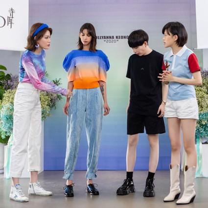 """重新定义""""2020"""" POLLYANNA KEONG・中国国际时装周新品发布会"""