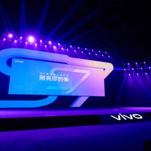 年轻人的5G轻薄自拍旗舰 vivo S7正式发布