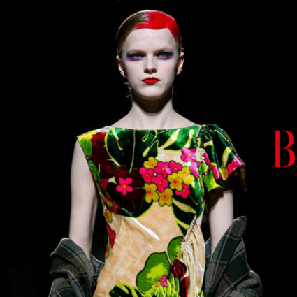 Dries Van Noten:服饰是我与世界沟通的方式