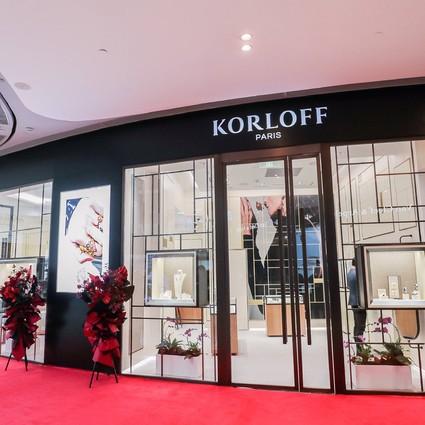法国独立珠宝品牌KORLOFF卡洛芙中国首家精品店悦耀开幕